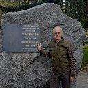 Фото Сергей., Светловодск - добавлено 24 октября 2020