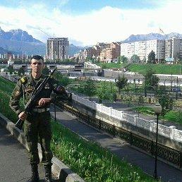 Александр, Волгоград, 25 лет