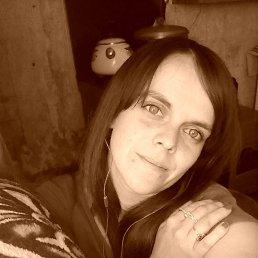 Анастасия, 23 года, Гулькевичи