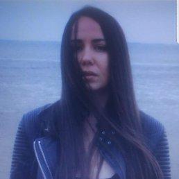 Марина, Самара, 29 лет