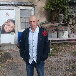 Вася, 35 лет, Владивосток