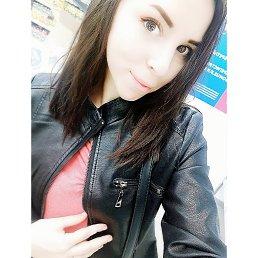 Таня, 21 год, Новосибирск