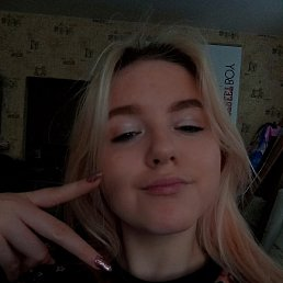 Алина, 17 лет, Волгоград