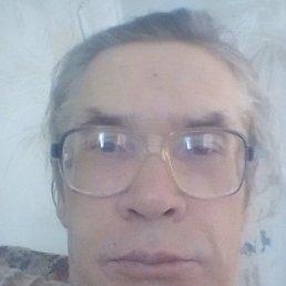 Владислав, 55 лет, Урмары