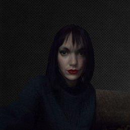 Евгения, Оренбург, 35 лет