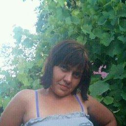 Людмила, 28 лет, Запорожье