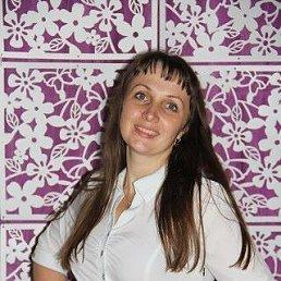 Марина, 37 лет, Екатеринбург