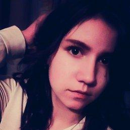 Ольга, Санкт-Петербург, 16 лет