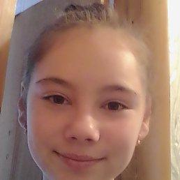 Настя, 23 года, Улан-Удэ