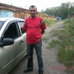 Владимир, 62 года, Омск