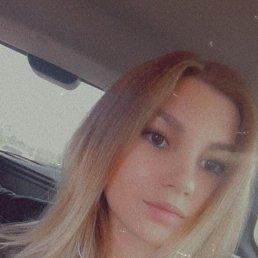 Елизавета, 19 лет, Кемерово
