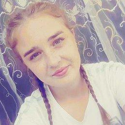 Вера, 24 года, Белгород
