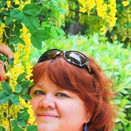 Наталья, 42 года, Челябинск
