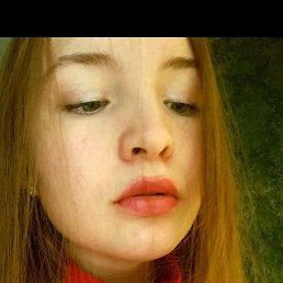 Фото Лерка, Ижевск, 20 лет - добавлено 20 августа 2020