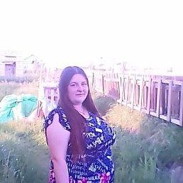 Ekaterina, 24 года, Нижний Новгород
