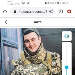 Vladyslav, 24 года, Яворов