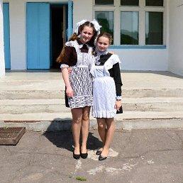 Алина, 20 лет, Омск