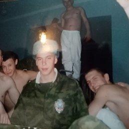 Гриша, 35 лет, Хабаровск