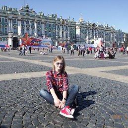 Эстрина, Москва, 16 лет