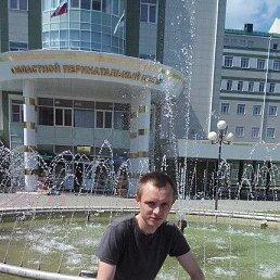 Вячеслав, 28 лет, Екатеринбург