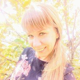 Татьяна, 39 лет, Новосибирск