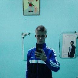 Эдик, 18 лет, Воронеж