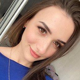 Катя, 23 года, Хабаровск