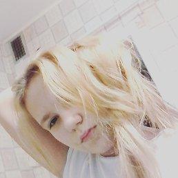 Оленька, Челябинск, 18 лет