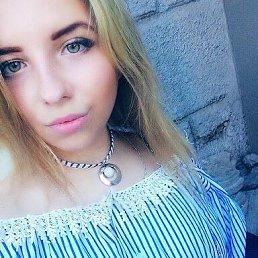 Диана, Чебоксары, 18 лет