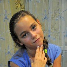 Мария, Иркутск, 17 лет