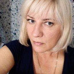 Светлана, 43 года, Ульяновск