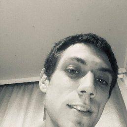 Карен, 28 лет, Ефремов