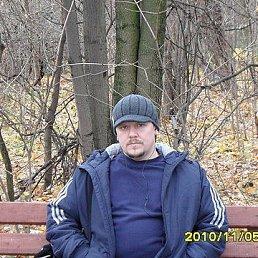Андрей, 49 лет, Красный Лиман