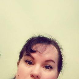 Светлана, 39 лет, Пермь