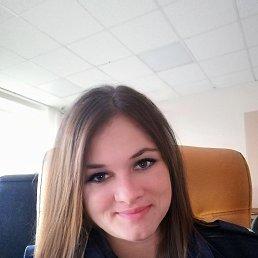 Маришка, Рязань, 28 лет