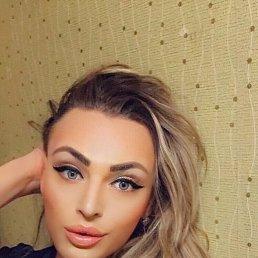 Алина, 29 лет, Тула