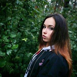 Саша, 17 лет, Пермь
