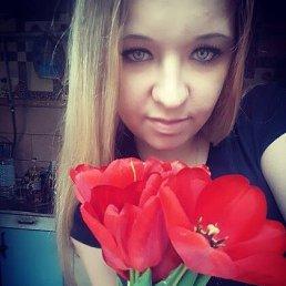 Светлана, 22 года, Воронеж