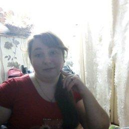 Кристина, 30 лет, Белгород