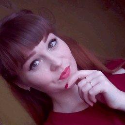 Kristina, 23 года, Таллин