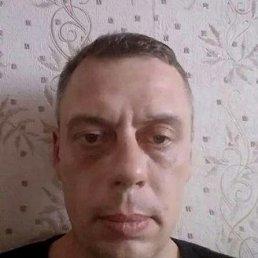Максим, 44 года, Трехгорный