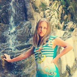 Наталия, Сочи, 37 лет