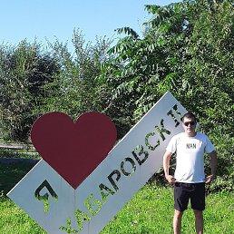 Кирилл, 35 лет, Хабаровск