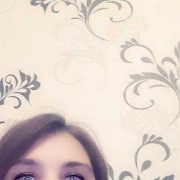 Фото Кристина, Астрахань, 32 года - добавлено 1 октября 2020
