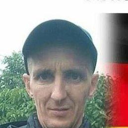 Вячеслав, 41 год, Черемхово