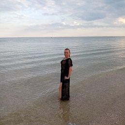 Дарина, 29 лет, Миргород
