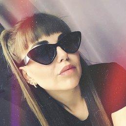Алина, Ростов-на-Дону, 27 лет