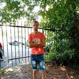 Фото Антон, Пермь, 31 год - добавлено 9 сентября 2020