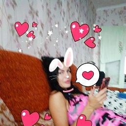 Арина, 20 лет, Абакан