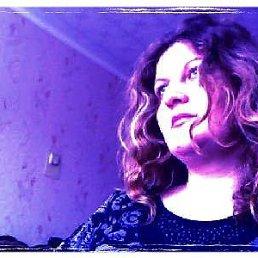 Наташа, 43 года, Набережные Челны